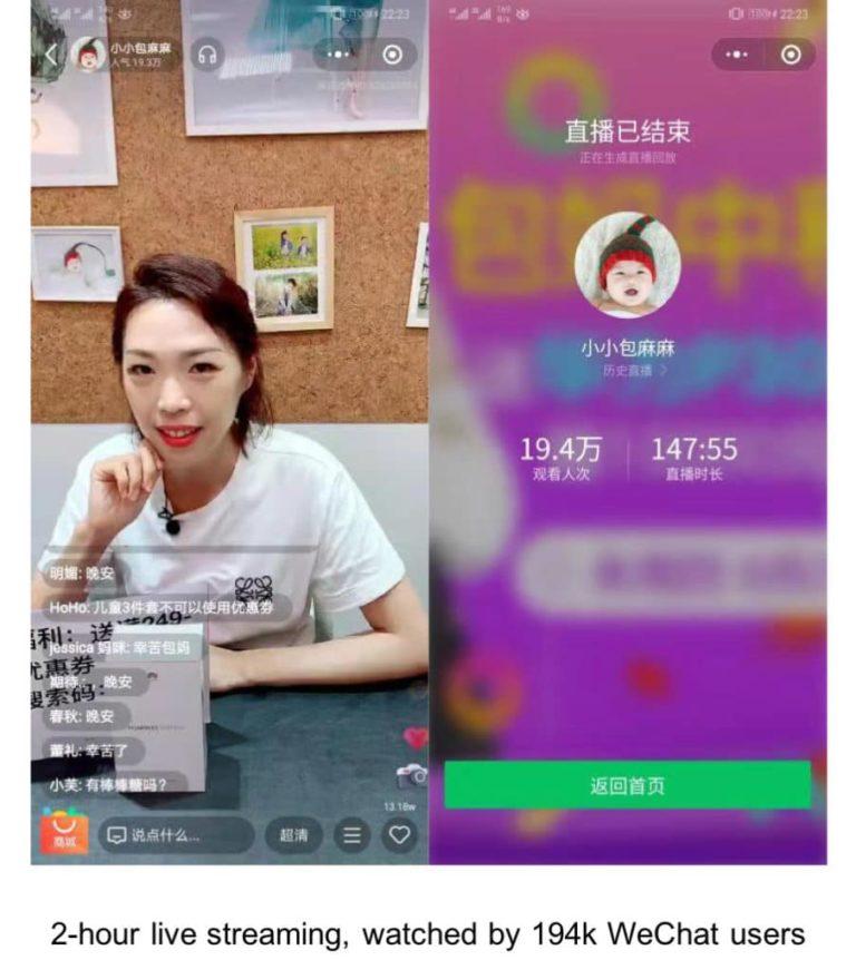 Xiaoxiaobao mama Livestream